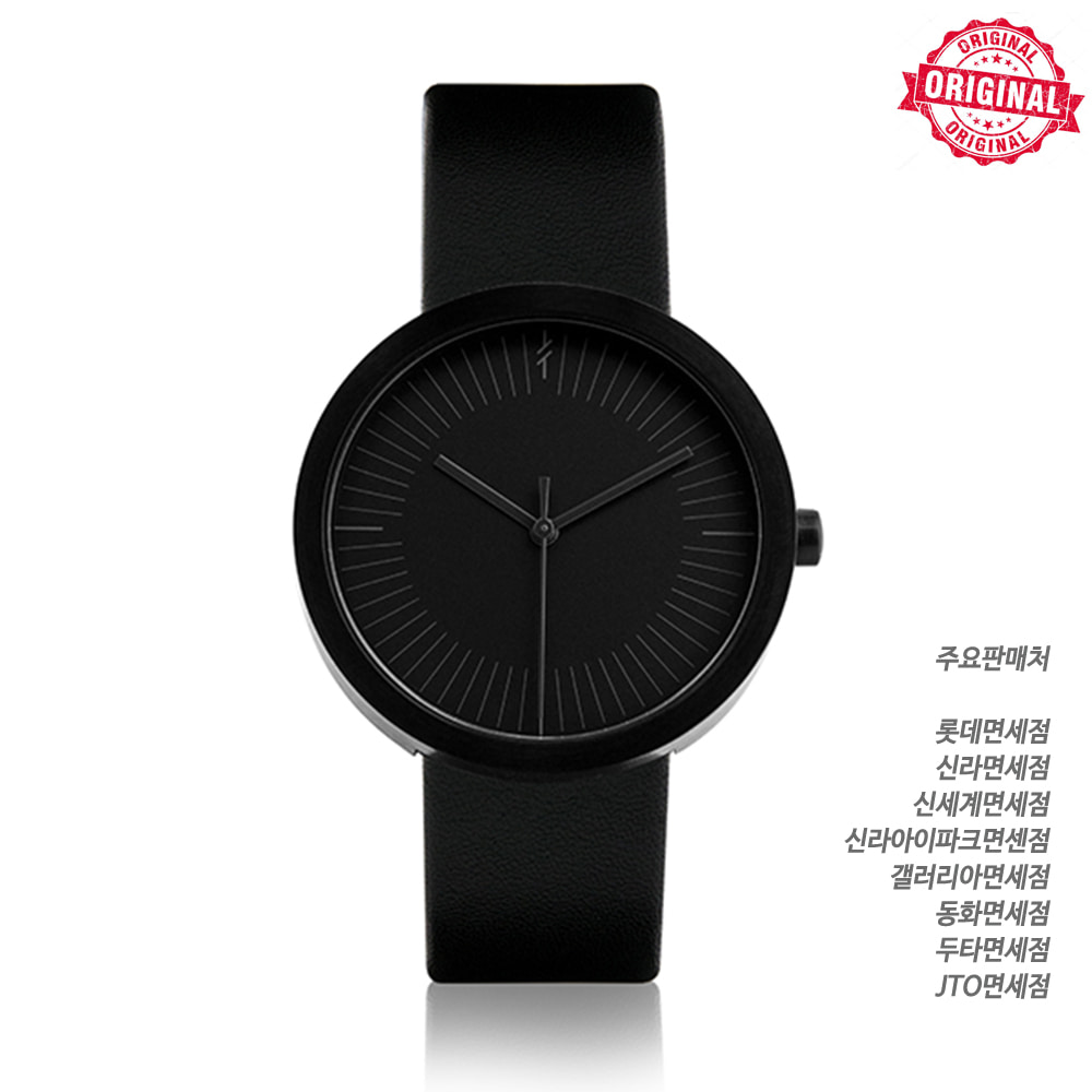 SIMPL Gravity Black